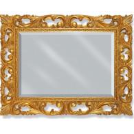 Зеркало для ванной Migliore Complementi ML.COM-70.502.AG
