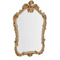 Зеркало для ванной Migliore Retro ML.COM-70.706.BR, бронза
