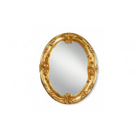 Зеркало для ванной Migliore Complementi ML.COM-70.702.AG