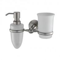Держатель стакана и дозатора WasserKraft Ammer K-7000 K-7089