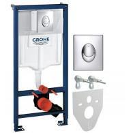 Система инсталляции 4 в 1 Grohe Rapid SL 38750001