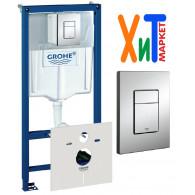 Система инсталляции 4 в 1 Grohe Rapid SL 38775001