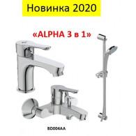 Промо-набор смесители и душевой гарнитур Alpha 3 в 1 BD004AA