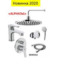Промо-набор смесители и встроенный душ Alpha 7 в 1 BD003AA