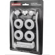 Монтажный набор Rommer 1/2 монтажный комплект 11 в 1 c двумя кронштейнами