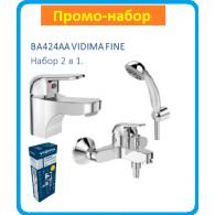 Промо-набор Fine BA424AA 2 в 1