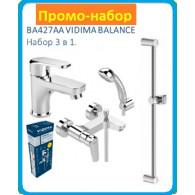 Промо-набор Balance BA427AA 3 в 1