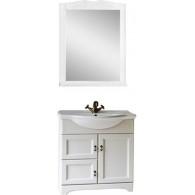 Мебель для ванной 1 Orange Классик 75 молочная