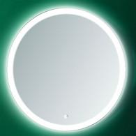 Зеркало Esbano ES-2481 YD