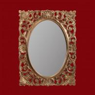 Зеркало Migliore Complementi 73 ML.COM-70.721 (BR)
