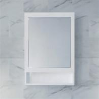 Зеркало-шкаф Milardo Magellan 50 MAG5000M99