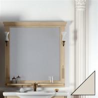 Зеркало Opadiris Риспекто 95 слоновая кость