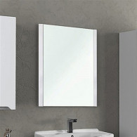 Зеркало Dreja.Eco Uni 75 белое 99.9005