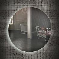 Зеркало Mixline Премьер Рубин 60 533685