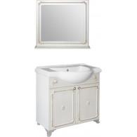Мебель для ванной Mixline Сальери 80