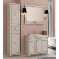 Мебель для ванной Mixline Сальери 95