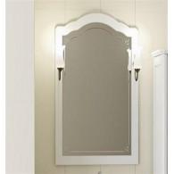 Зеркало Opadiris Лоренцо 60 белое, со светильниками
