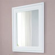 Зеркало Атолл Валери 160 патина серебро