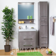 Мебель для ванной Бриклаер Чили 70 серая лиственница