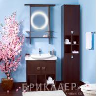 Мебель для ванной Бриклаер Хоккайдо 75 венге