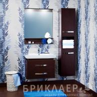 Мебель для ванной Бриклаер Куба 75 венге