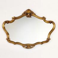 Зеркало для ванной Caprigo PL110-B бронза